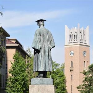 偏差値44の高校に通う落ちこぼれが、早稲田3学部に逆転合格した話。 vol5.「僕、早稲田大学に行きます!」