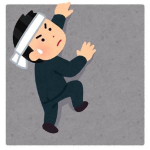 偏差値44の高校に通う落ちこぼれが、早稲田3学部に逆転合格した話。 vol.10「最後の試練」