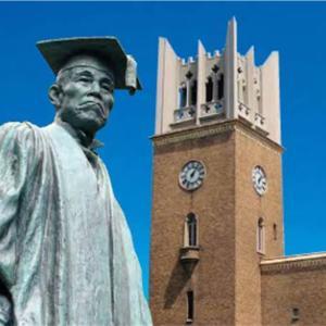 偏差値44の高校に通う落ちこぼれが、早稲田3学部に逆転合格した話。 vol.11「さぁ、人生を変えよう。」