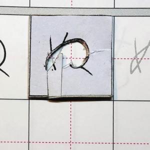ひらがなの曲線を練習するガイドを作成しました。-「ぬ」の二画目-