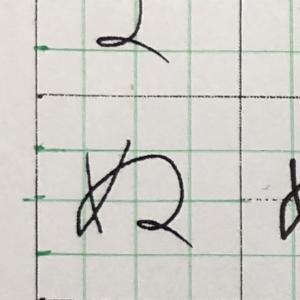 ペン字上達のヒントとなる3つの感覚
