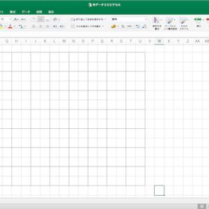 エクセルでペン字練習ノートを作成する方法を紹介します。