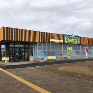 恵庭道の駅に直売所『かのな』が新規移転オープン!恵庭産朝採れ野菜がたくさん!