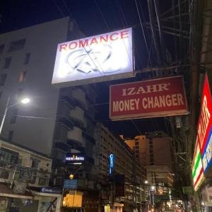 2月フィリピンの振り返り 11