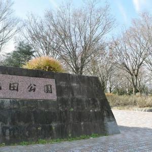池田公園とか