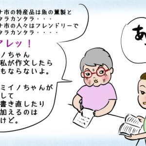 日本の老婆は容赦ないぞぉ