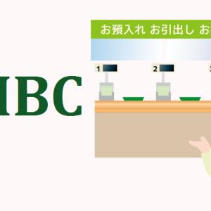 【2020年版】三井住友フィナンシャルグループ(8316)株価 過去10年間の月別上昇・下落傾向