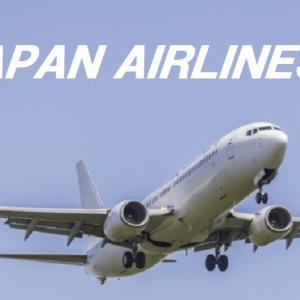 【2020年版】日本航空(9201)株価 過去10年間の月別上昇・下落推移