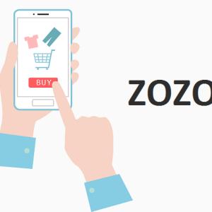 【2020年版】ZOZO(3092)株価 過去10年間の月別上昇・下落推移
