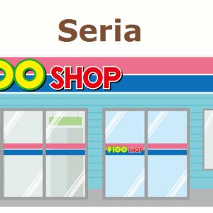 【2020年版】セリア(2782)株価 過去10年間の月別上昇・下落推移