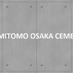 【2020年版】住友大阪セメント(5232)株価 過去10年間の月別上昇・下落推移