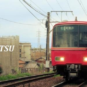 【2020年版】名古屋鉄道(9048)株価 過去10年間の月別上昇・下落推移