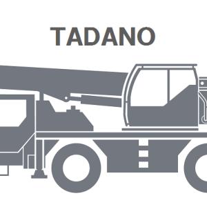 【2020年版】タダノ(6395)株価 過去10年間の月別上昇・下落推移