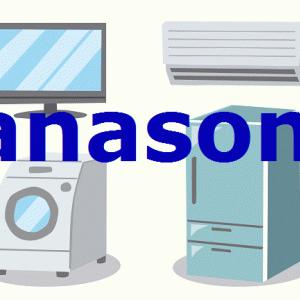 パナソニック〈Panasonic〉(6752)の株価上昇・下落推移と傾向(過去10年間)