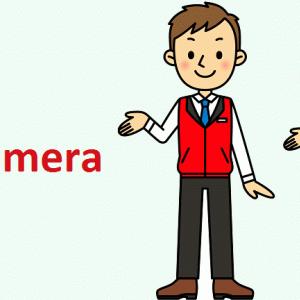 ビックカメラ(3048)の株価上昇・下落推移と傾向(過去10年間)
