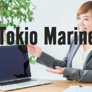 東京海上ホールディングス(8766)の株価上昇・下落推移と傾向(過去10年間)
