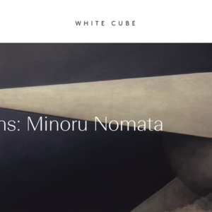野又穣 展 / Introductions: Minoru Nomata [Log 23]