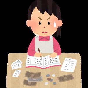 【変動費・積立費等】2021年5月家計簿