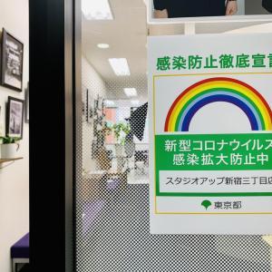 【7/3付】当店の衛生管理について2