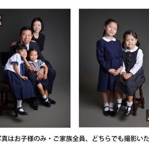 お受験写真と記念写真