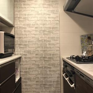 キッチンをイメージチェンジ!壁のリメイク。