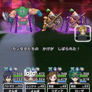 強敵カンダタ攻略 助っ人黄竜レンジャーがすごい!