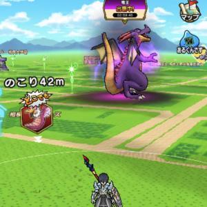 スペシャルメガモンスター竜王と戦える距離はどれぐらい?町田と名古屋で戦ったぞ!