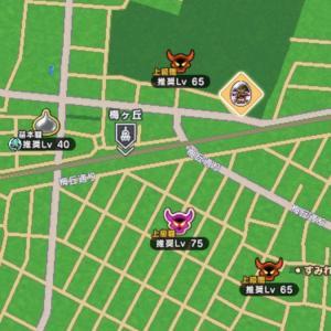 金のたまごや紫のタマゴと一緒にとろう 小田急線のメタルホイミンのほこらの場所