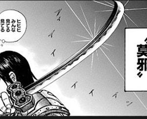 【キングダム】ネタバレ655話展開予想!騰VS項翼登場か?