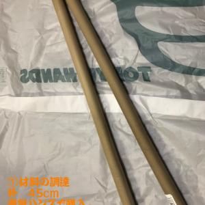 #10 【太鼓の達人】raki流マイバチの作り方《前編》【マイバチ】