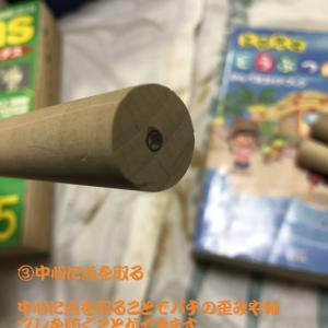 #11 【太鼓の達人】raki流マイバチの作り方《後編》【マイバチ】