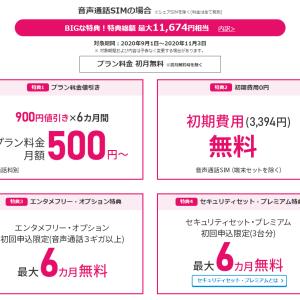 10月から始まる「GoTo商店街」「GoToイベント」って何? - 今更聞けない話題のキャンペーン