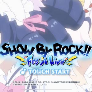 アニメも大人気のリズムゲームShow By Rock!! Fes A Liveを遊んでみたよ!