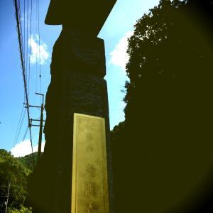 岩瀧寺と独鈷の滝(丹波市)