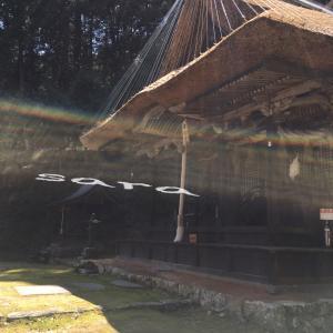 新井神社(丹波市柏原)