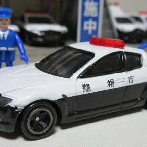 【カスタムトミカ】RX-8パトカー