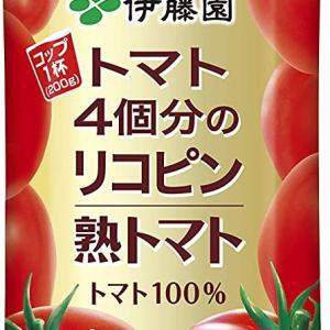 [訳あり(賞味期限2020年7月31日)] 伊藤園 トマト4個分のリコピン 熟トマト 600g ×24本