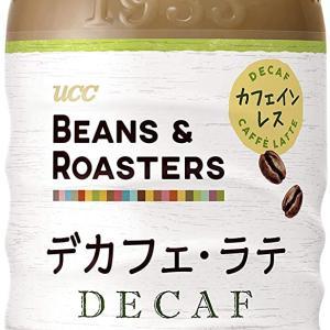 UCC BEANS&ROASTERS デカフェ・ラテ ペットボトル コーヒー 500ml×24本
