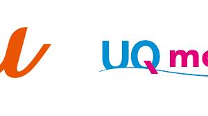 ついにKDDIがauとUQmobileを統合 – 統合実施は10月1日!