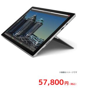 Core i7+8GBメモリ搭載「Surface Pro 4」が税込57,800円