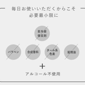 【トライアルセット】悩み別スキンケアまとめ
