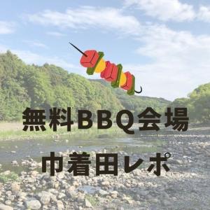【無料のバーベキュー場】川遊びにBBQも!埼玉県の巾着田を満喫しよう!