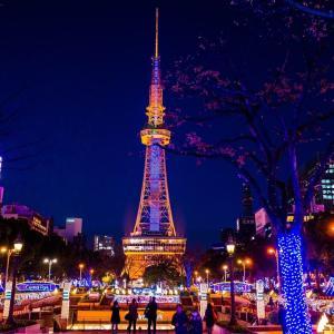 RICOH GRと行く!名古屋でスナップ写真を撮るのにおすすめな場所
