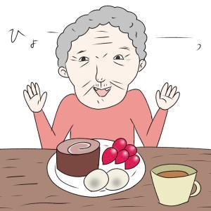 そらお腹いっぱいになるで!食事摂取量に影響あり。