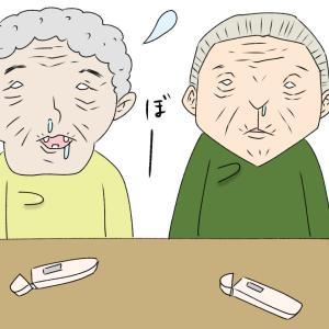 高齢者の検温マニュアル。ガリガリなんで加減が難しいんです。
