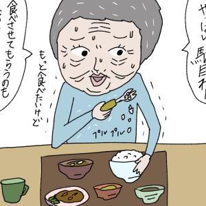 救世主!?米飯を自力摂取出来ない利用者に一筋の光!!介護は閃き!!