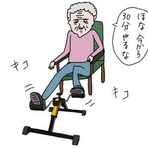 リハビリ!!介護施設におけるオススメの福祉用具とは??毎日実践!!