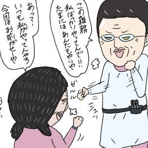 GO GOヨシエさん(仮名)70代〜本能のままに躍動せよ!!!!