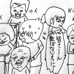 風物詩!?介護施設における花火大会の様子とは??騒音注意!!