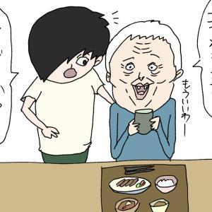 好物!!介護施設における食事全量摂取神話に立ち向かう利用者について考える!!
